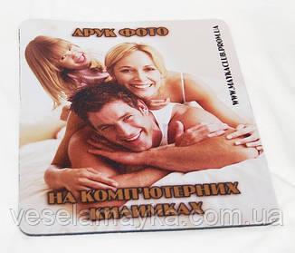 Печать фото на ковриках для мышки