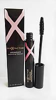 Тушь для ресниц Max Factor Xperience Volumising mascara (МаксФактор Экспириенс Волюмайзинг маскара)