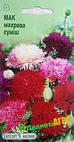 "Семена цветов Мак махровая смесь, однолетнее 0.3 г, ""Елітсортнасіння"", Украина"