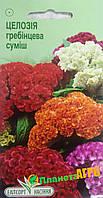 "Семена цветов Целозия гребенчатая, смесь, однолетнее 0.2 г ""Елітсортнасіння"", Украина"