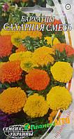 "Семена цветов Бархатцы низкорослые Сахарная смесь, однолетнее 0,5 г "" Елітсортнасіння"",  Украина"
