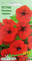 "Семена цветов Петуния гибридная балконная красная, однолетнее 0,05 г, "" Елітсортнасіння"",  Украина"