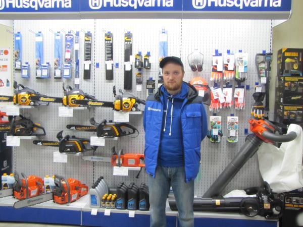 Администратор магазина Husqvarna в Харькове