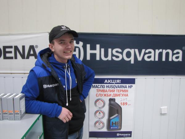 Продавец магазина Husqvarna в Харькове 2