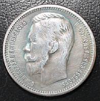 1 Рубль 1904 Микола II