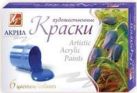 """Акриловые краски  художественные """" Луч """" 6 цветов 20 мл."""