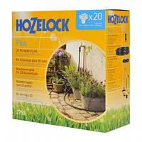 Набор Hozelock для полива 20 горшечных растений