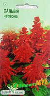 """Семена цветов Шалфей """"Блестящий"""", красный, многолетнее, 0.1 г, """"Елітсортнасіння"""", Украина"""