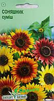 """Семена цветов Подсолнечник однолетний, смесь, однолетнее, 1 г """"Елітсортнасіння"""", Украина"""