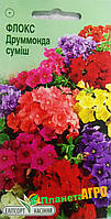 "Семена цветов Флокс ""Друммонда"", смесь, однолетнее 0.1 г, ""Елітсортнасіння"", Украина"