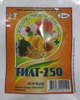 Фунгицид Тилт-250 4 мл