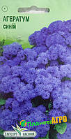 """Семена цветов Агератум синий, однолетнее 0,1 г, """"Елітсортнасіння"""",  Украина"""