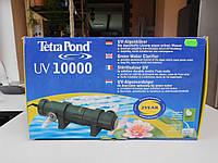 Tetra POND UV 10000 ультрафиолет. очистит. воды от водорослей