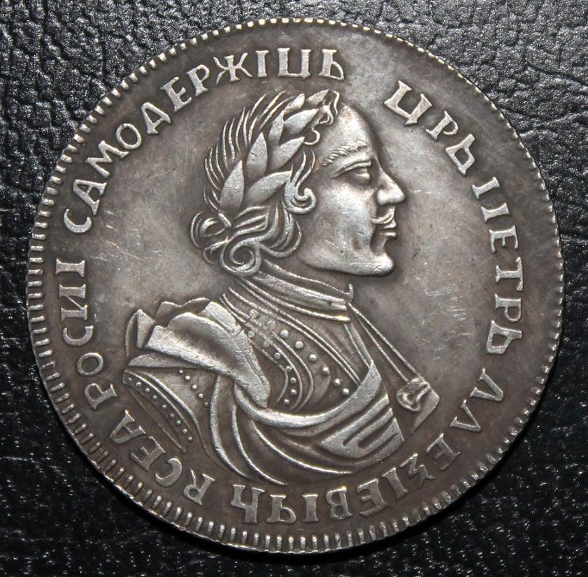 Полтина Петр I