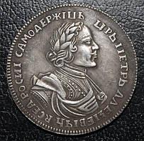 Полтина Петро I