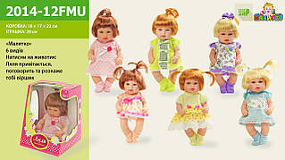 Кукла музыкальная Ляля 6 видов
