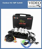 """Комплект видеонаблюдения на 4 камеры """"Partizan Outdoor Kit 1MP 4xAHD"""""""