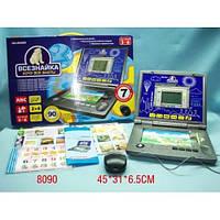 Детский ноутбук Всезнайка 8090R, фото 1