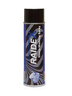 Краска-спрей Raidex для маркировки животных, 500 мл. Цвет- синий (Германия)