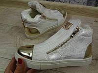 Кеды (кроссовки) зимние женские с золотым носком