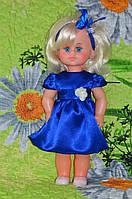 Кукла Милана с комплектом одежды