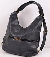 Новинка! Сумка -рюкзак женский из кожзама