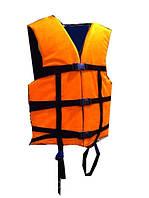 """Детский Спасательный жилет """"Эконом"""" , товары для спасения на воде, безопасность"""