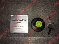 Крышка топливного бака с ключем АЗЛК Москвич 412, 2140, фото 1