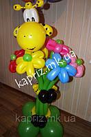 Милый Жирафик  с букетом цветов из шаров
