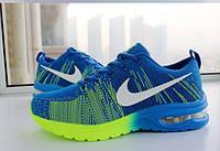 РАСПРОДАЖА!! Кроссовки, Nike синие, желтые, градиент, синий с желтым