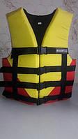Спасательный жилет Bicolor , товары для спасения на воде, безопасность