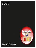 Глянцевая детская краска Small Job 250 мл, черный