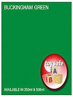 Глянцевая детская краска Small Job 250 мл, зеленый
