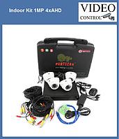 """Комплект видеонаблюдения на 4 камеры """"Partizan Indoor Kit 1MP 4xAHD"""""""