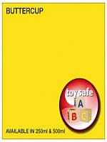 Глянцевая детская краска Small Job 250 мл, желтый