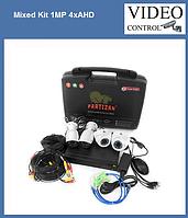 "Комплект видеонаблюдения на 4 камеры ""Partizan Mixed Kit 1MP 4xAHD"""