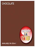 Глянцевая детская краска Small Job 250 мл, шоколадный