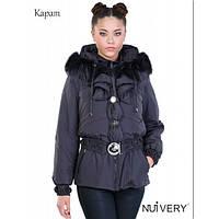 Куртка  женская  Карат