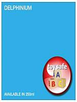 Глянцевая детская краска Small Job 250 мл, голубой