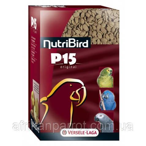 Полноценное питание для крупных пород. 1кг (Versele-Laga NutriBird P15) Оригинал