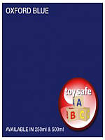 Глянцевая детская краска Small Job 250 мл, темно-синий