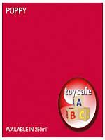 Глянцевая детская краска Small Job 250 мл, красный