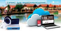 Краткая ознакомительная информация по сервису облачного видеонаблюдения