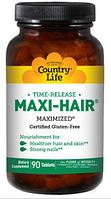 Витамины для волос, кожи и ногтей Maxi-Hair® 90 таблеток, стеклянная банка.