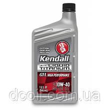 Моторное масло Kendall GT-1® High Performance Motor  10W-40