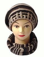 Комплект женский вязаный берет и шарф Polina шерсть с ангорой цвет шоколадный