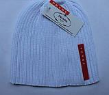Разные цвета PRADA шапки вязаные для взрослых и подростков шапка хлопок прада, фото 4