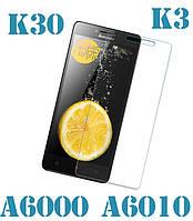 Защитное стекло Lenovo A6010 6000 K30 K3