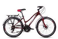 """Городской велосипед ARDIS Juliet 2.0 CTB 26""""., фото 1"""