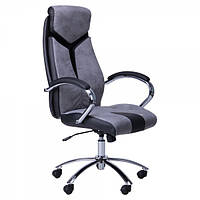Геймерское кресло Прайм